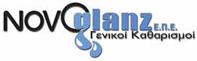 novoglanz_logo
