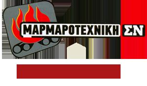 ntakoulaslogo