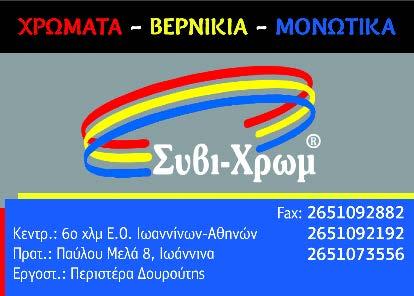 EOI-2020_Page_297_Image_0003
