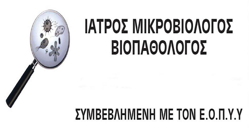 img_sanidalogo